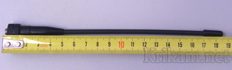 Антенна TH-UVF1