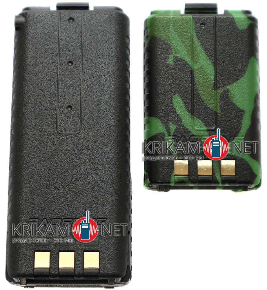 Аккумулятор повышенной ёмкости для Baofeng UV-5R