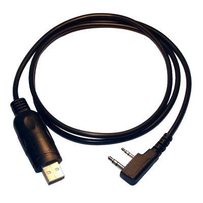 Программатор KPG-22 USB.