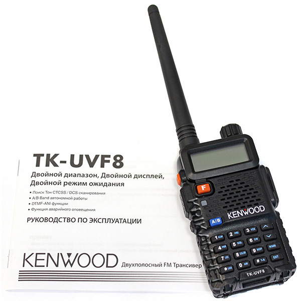 Kenwood TK-UVF8 Dual Band. Фото N4