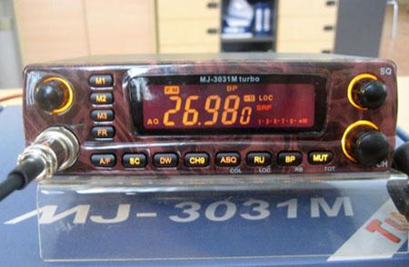 Радиостанция megajet mj-3031m купить в салоне антенна.