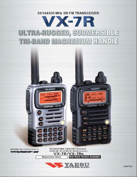 Рация Yaesu VX-7R - купить, 20 790 руб