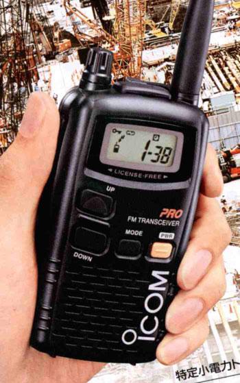 радиостанция i-com ic-4088 инструкция