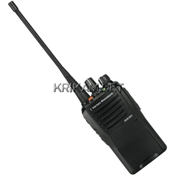 Vertex Standard eVerge EVX-531 IS UHF