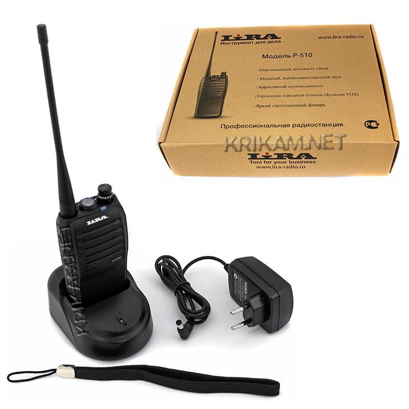 Инструкция по зарядки радиостанции ajetrays aj 160