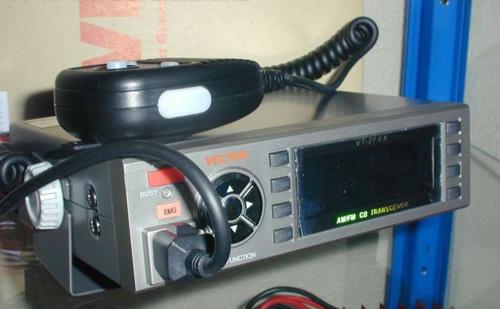 прошивка радиостанции р 53