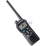 Icom IC-M73 Plus